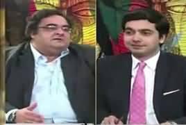 Do Raaye (What Is Nawaz Sharif's Next Plan?) – 11th August 2017