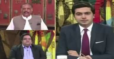 Do Raaye (What Will Nawaz Sharif Do Now) – 22nd July 2017