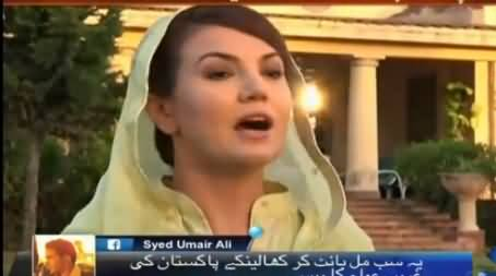 Do You Think You Are Responsible For PTI Defeat in NA-19? Watch Reham Khans' Reply