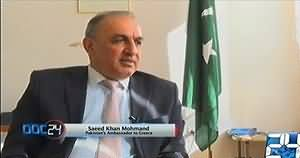 DOC24 On Channel 24 (REPEAT) – 3rd July 2015