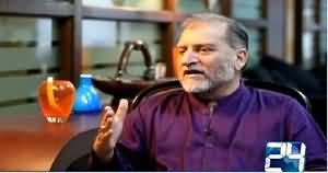 DOC24 On Channel 24 REPEAT (Hunza Valley Special) – 10th October 2015