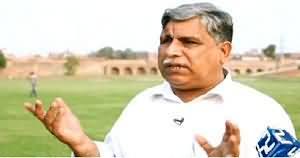 DOC24 (Qila Lahore Special Documentary) – 24th April 2015