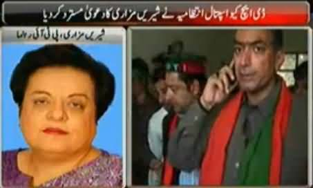 Doctors Say PTI Worker is Alive But Shireen Mazari Insisting on Live Tv That He is Dead