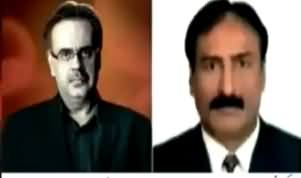 Documentary About Benazir Bhutto's Murder By Dr. Shahid Masood