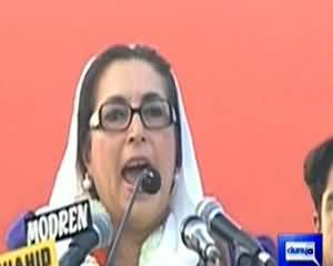 Documentary Of The Assassinated Benazir Bhutto - 27th December 2013