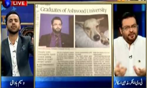 Dog is symbol of loyalty - Aamir Liaquat's Response On His Picture Published In Newspaper