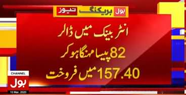 Dollar Rate Increased in Inter Bank, Being Sold @ 157.40 Rs.