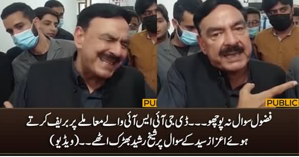 Don't Ask Silly Questions - Sheikh Rasheed Gets Furious with Azaz Syed