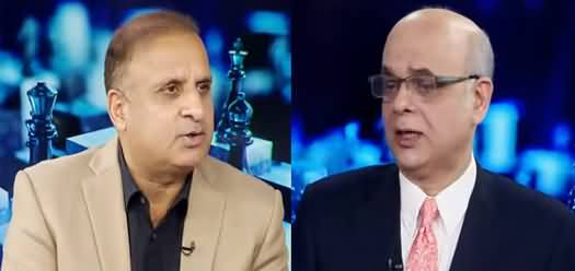 Don't Call Me In Your Show If You Don't Have Time - Rauf Klasra to Muhammad Malick