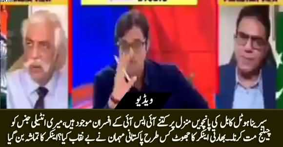 LOL: Oops Moment for Arnab Goswami As Pakistani Journalist Proved His Claim False on His Face