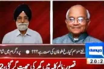 Don't Compare Indian Army with Pakistan Army, Indian Journalist Telling the Difference between Indian and Pakistan Army