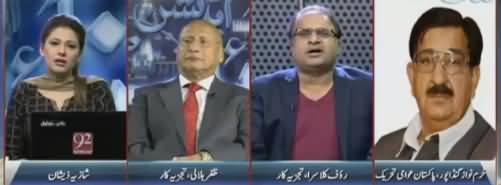 Don't Give Me A Lecture - Khurram Nawaz Gandapur Got Hyper on Anchor Shazia Zeshan