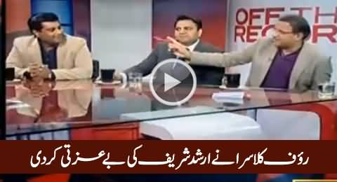 Don't Give Us Lecture on Ethics & Morality - Rauf Klasra Insults Arshad Sharif