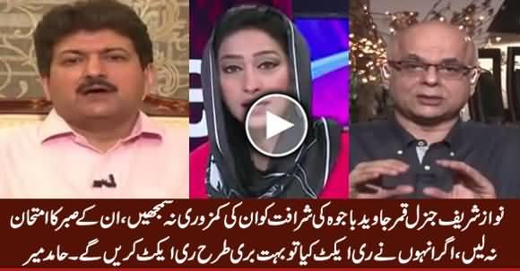 Don't Test General Qamar Javed Bajwa's Patience - Hamid Mir Warns Nawaz Sharif