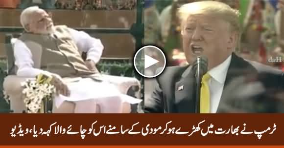 Donald Trump Calls Modi