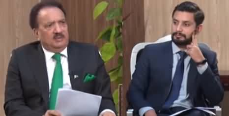 Donald Trump Deserves Nobel Peace Prize Award Not Imran Khan - Rehman Malik