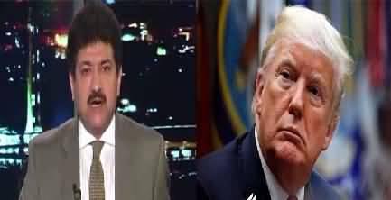 Donald Trump facing a new crises Hamid Mir Analysis