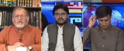 Donald Trump May Lose US Presidential Election - Orya Maqbool Jan Analysis
