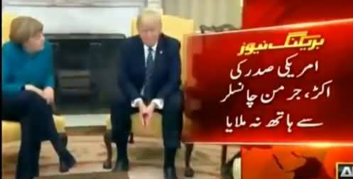 Donald Trump Refuses to Shake Hand With German Chancellor Angela Merkel