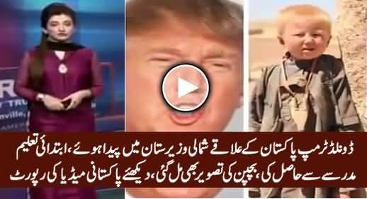 Donald Trump Was Born in Pakistan - Watch Amazing Report of Pakistani Media