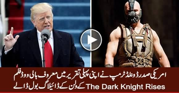 Donlad Trump Quoted Bane From