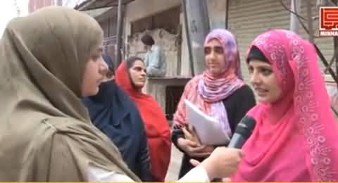 Door to Door Survey of PAT Women Knowing the Public Views About Revolution