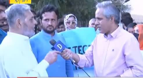 Doosra Rukh (Candidates & Parents Protest Outside PMC Seeking Retest) - 25th September 2021