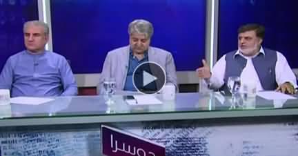 Doosra Rukh (Siasi Mahaz Arai Mein Izafa) - 11th May 2018