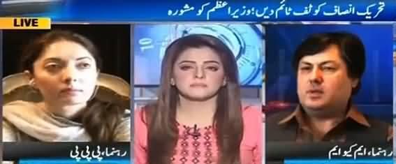 Dopehar Ki Khabar (PTI Ko Tough Time Dein, PM Ko Mashwara) - 13th July 2016