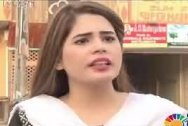 Doraha (Crime Show) – 25th March 2017