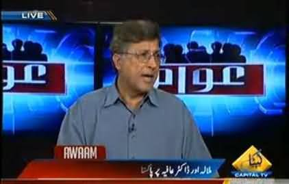 Dr. Afia Siddiqui is a terrorist and she had weapons - Pervez Hoodbhoy Blaming Afia Siddiqui