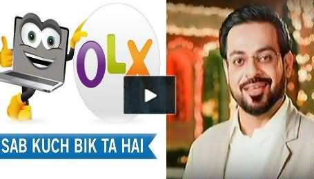 Dr. Amir Liaquat Interesting Performance in OLX Ad, Baich De