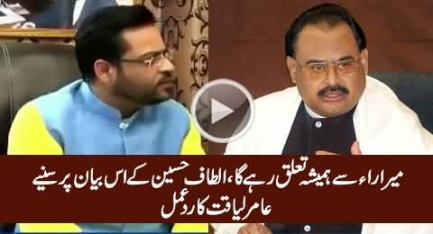 Dr. Amir Liaquat Response on Altaf Hussain's Statement About RAW