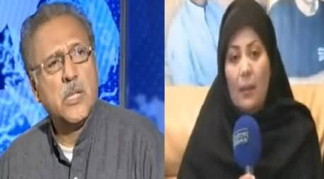 Dr, Arif Alvi Gets Emotional in Live Show While Talking To Martyred Parent