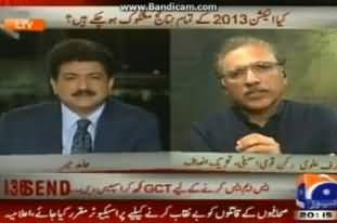 Dr. Arif Alvi Proved systematic Rigging in NA-256 done by MQM