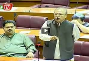 Dr. Arif Alvi (PTI) Speech in National Assembly on Church Attack and Religious Impacts