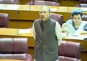 Dr. Arif Alvi (PTI) Speech in National Assembly on IMF Loan Program and Other Issues