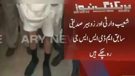 Dr.Asim Hussain Apni Taangon Ke Zakham Media Ko Dekhate Huwey