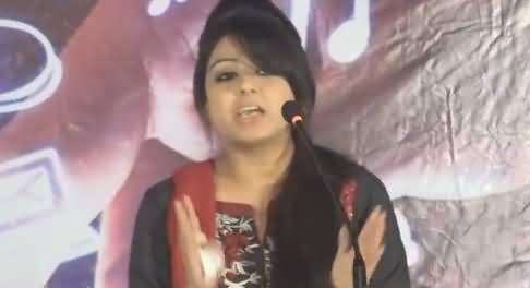 Dr. Ayesha Head of PTI Social Media Team Criticizing Cyber Crime Bill