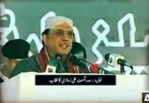 Dr. Danish Blasted Nawaz Sharif and Zardari Double Game with Pakistani Nation