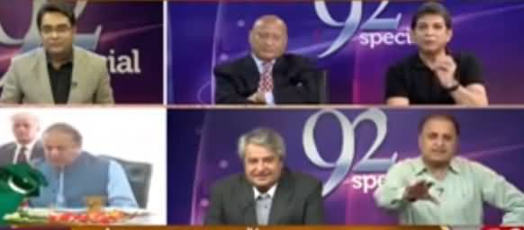 Dr. Danish Got Angry on Anchor in Live & Refused To Talk Further
