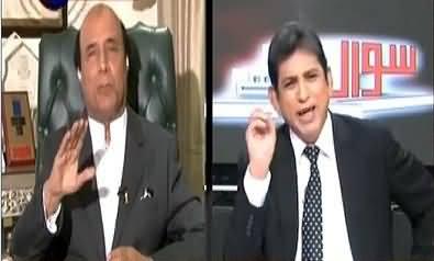 Dr. Danish Made Latif Khosa Speechless on Zardari Family's Escape From Pakistan