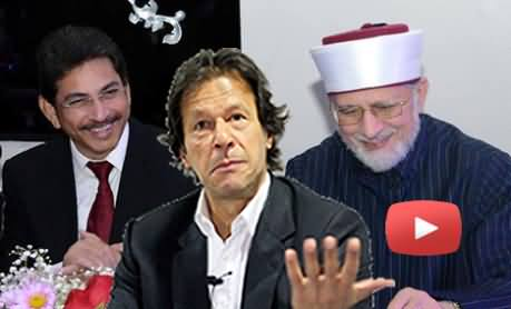 Dr. Danish Says, Dr. Tahir ul Qadri Has become More Popular Than Imran Khan