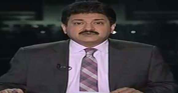Dr Firdos Ashiq Awan's Statement About Rana Sanaullah Detailed Verdict Is Astonishing - Hamid Mir Criticizes Information Minister