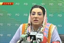 Dr. Firdous Ashiq Awan Press Conference in Islamabad – 9th June 2019