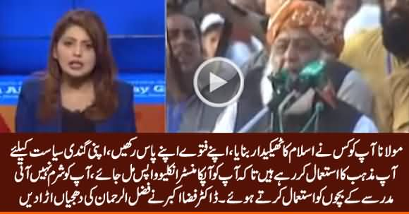 Dr. Fiza Akbar Blasts on Fazal ur Rehman On Using Religion For His Dirty Politics