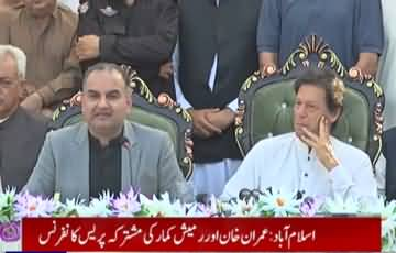 Dr Ramesh Kumar and Imran Khan´s complete Press Conference - 7th April 2018