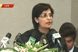 Dr. Sania Nishtar Speech At Launching Ceremony of Sehat Sahulat Program – 17th August 2019