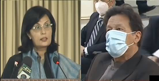 Dr. Sania Nishtar Speech in