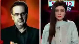 Dr. Shahid Masood Analysis on Maryam Nawaz Statement About Imran Khan